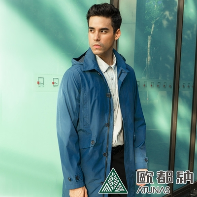 【ATUNAS 歐都納】男款都會時尚GORE-TEX防水防風透氣+保暖羽絨二件式長版大衣外套A1GT2007M深海藍