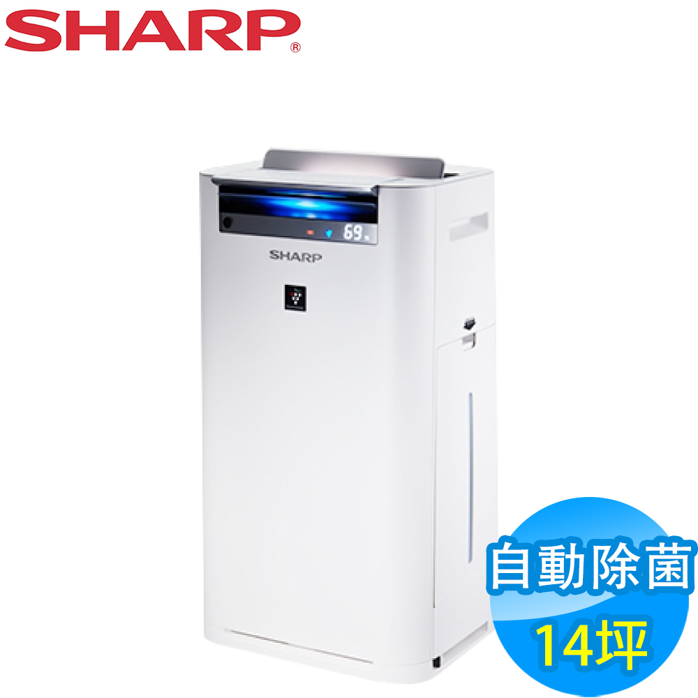 SHARP夏普 14坪 自動除菌離子空氣清淨機 KC-JH60T-W 日本原裝
