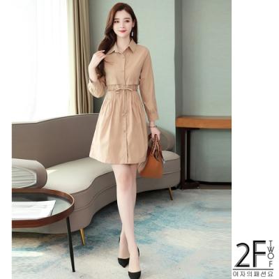 2F韓衣-翻領束腰造型風衣-2色(M-3XL)