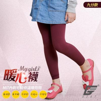 GIAT台灣製兒童保暖內刷毛褲襪(九分款)-酒紅