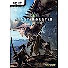 魔物獵人 世界 - PC 亞版 中文一般版