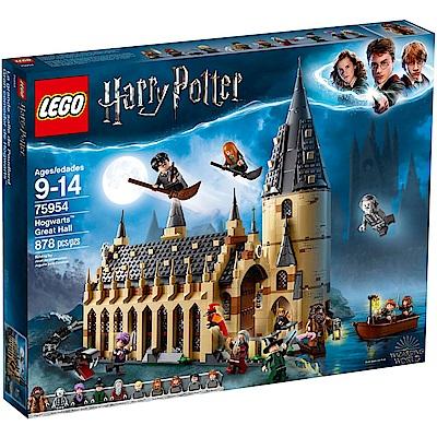 樂高LEGO 哈利波特系列 LT75954 霍格華茲大廳
