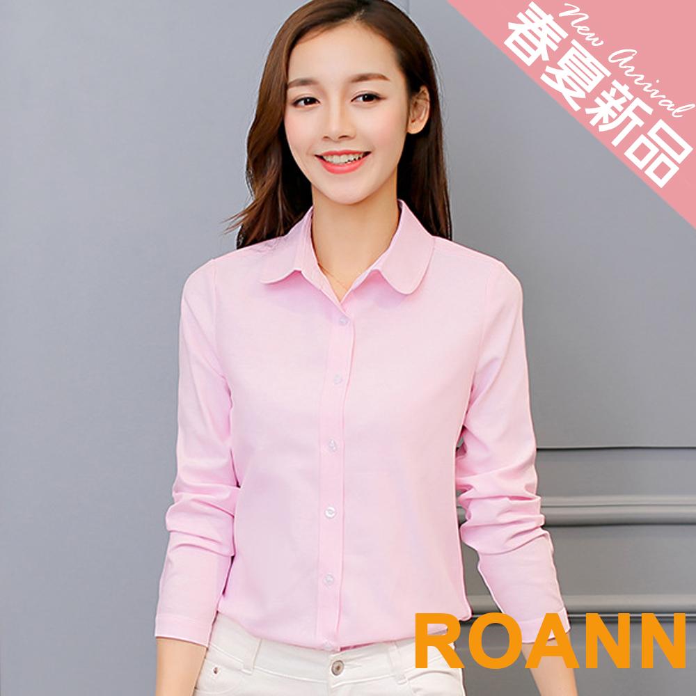 簡約風襯衫領素面長袖襯衫 (共二色)-ROANN