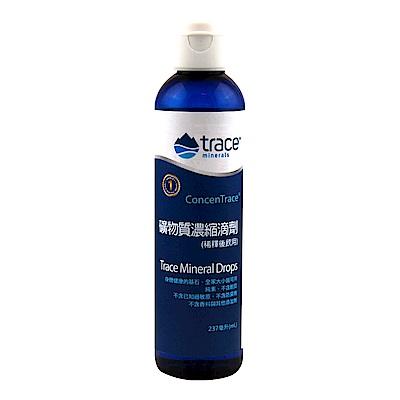 【美國萃思鎂】礦物質濃縮滴劑(237ml/瓶)Trace Minerals