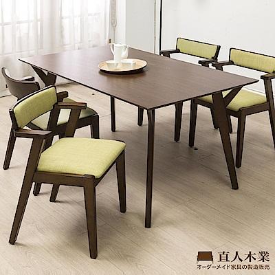 日本直人木業-WANDER北歐美學150CM餐桌加MIKI四張椅子(亞麻綠)