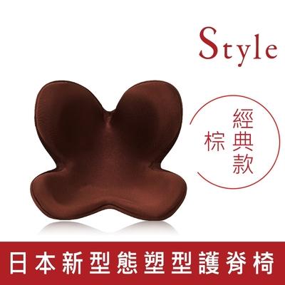 [4/29-5/17★現省600元]Style Body Make Seat Standard 美姿調整椅- 棕色