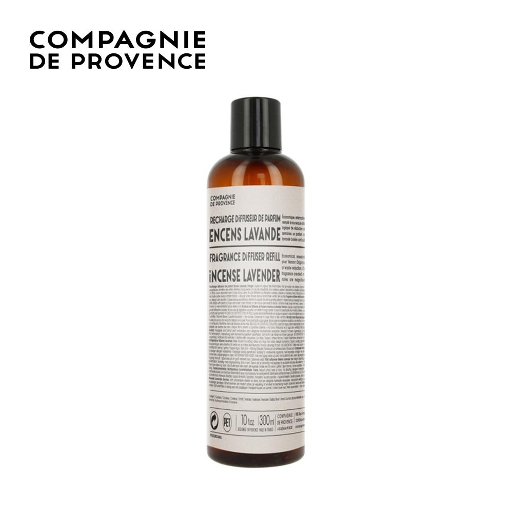 CDP 愛在普羅旺斯.頂級系列 薰香補充瓶300ml