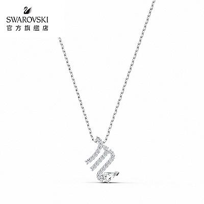 SWAROVSKI 施華洛世奇 Zodiac II 白金色天蠍座鏈墜