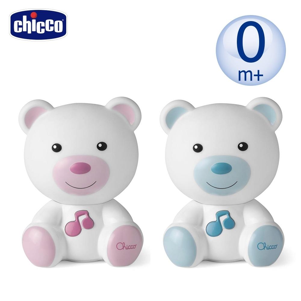 chicco-美夢晚安熊音樂夜燈-2色