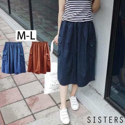 小怪獸造型口袋長裙(M-L) SISTERS