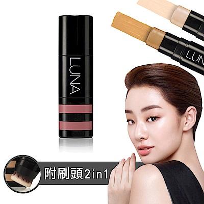(即期品)韓國LUNA 心機美顏雙頭修容棒8g#3玫瑰桃
