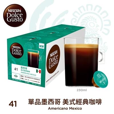 單品咖啡|雀巢美式經典咖啡膠囊-墨西哥限定版12顆X3盒