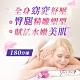 (高雄) 180分鐘!清爽滑順蠶絲精油~全身手技鬆筋(凡妮萱SPA) product thumbnail 2
