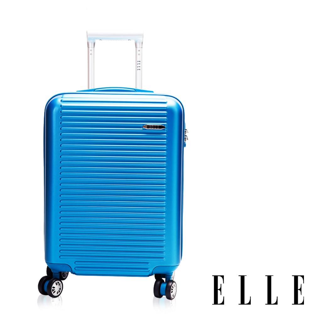 福利品 ELLE 裸鑽刻紋系列-20吋經典橫條紋ABS霧面防刮行李箱-海藍色
