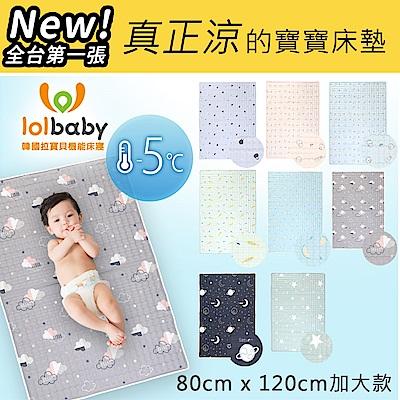 Lolbaby Hi Jell-O涼感蒟蒻床墊加大_涼嬰兒兒童床墊(多款可選)