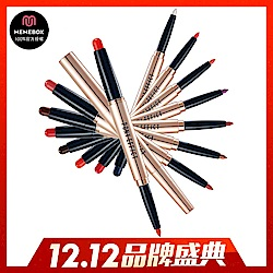 PONY EFFECT 4D曲線雙頭唇筆