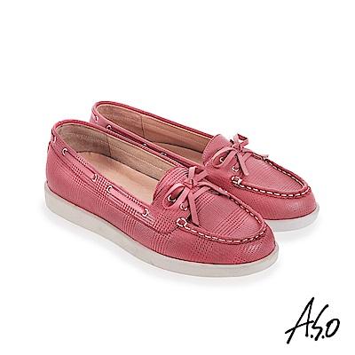 A.S.O 活力雙核心 真皮壓紋面料休閒鞋 正紅