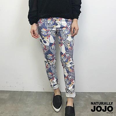【NATURALLY JOJO】顯瘦設計長褲(藍)