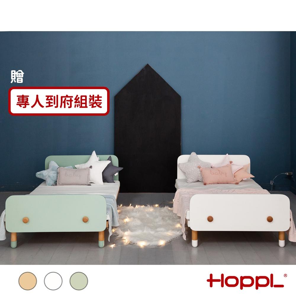 【HOPPL】Kids Bed 兒童成長床五件組-天然原木(含組裝)