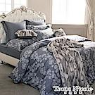 Tonia Nicole東妮寢飾 北國初雪環保印染100%高紗支長纖細棉被套床包組(加大)