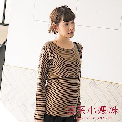 日系小媽咪孕婦裝-韓製哺乳衣~磨毛質感細條紋單口袋上衣 (共二色)