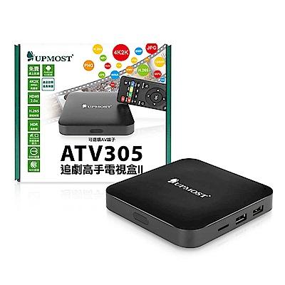 Upmost 登昌恆 ATV305 追劇高手電視盒II