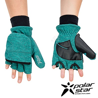 PolarStar 防風翻蓋兩用手套『水藍綠』P18608