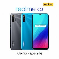 realme C3 (3G/64G)6.5吋大