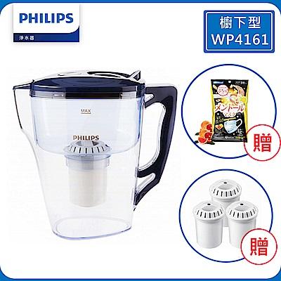 PHILIPS 飛利浦 超濾帶計時器 3.5L濾水壺AWP2921(超值組)