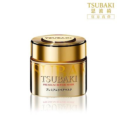 [時時樂限定 買一送一]TSUBAKI 金耀瞬護髮膜 180g-共2入