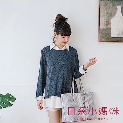 日系小媽咪孕婦裝-哺乳衣~假二件學院風上掀側開針織上衣
