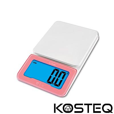[時時樂限定]KOSTEQ Le Gouter微量廚房料理電子秤-粉色(2kg)