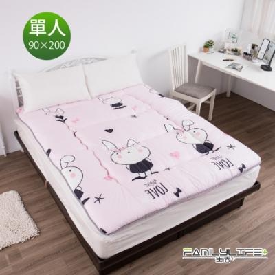 【FL 生活+】 日式加厚8cm單人床墊(90*200cm)-萌萌小兔(FL-228-3)