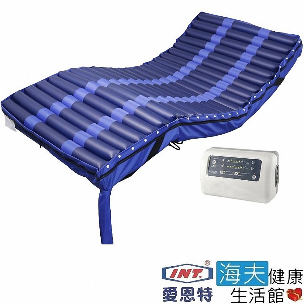 愛恩特交替式壓力氣墊床(未滅菌) 海夫 POLY-2400 三管交替式 氣墊床組