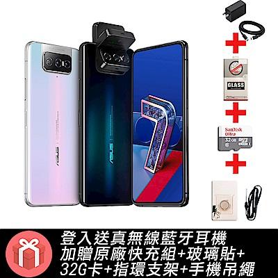 ASUS ZenFone 7 Pro ZS671KS (8G/256G) 6.67吋 翻轉三鏡頭 5G 智慧型手機