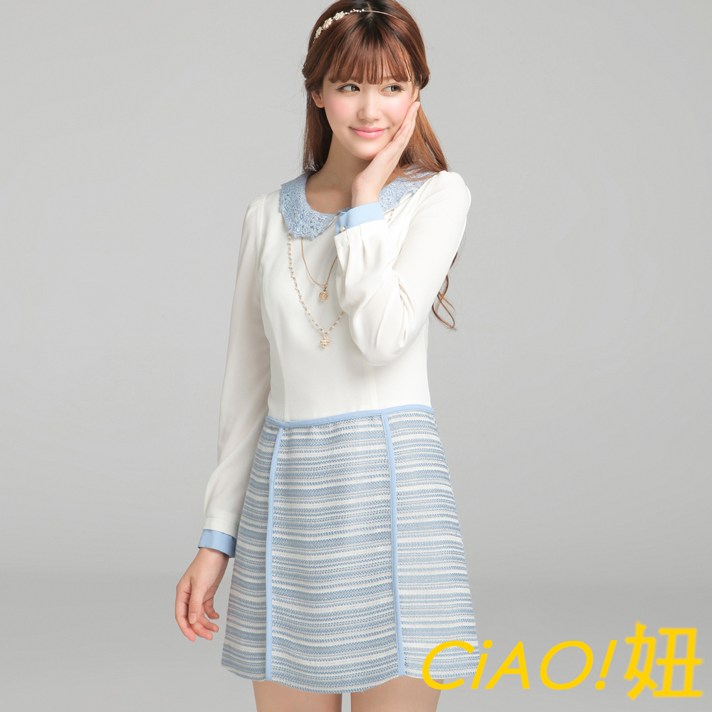 刺繡翻領花呢裙擺雪紡洋裝 (藍色)-CIAO妞