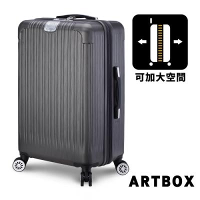【ARTBOX】秋旅幻森 20吋可加大海關鎖行李箱(時尚灰)