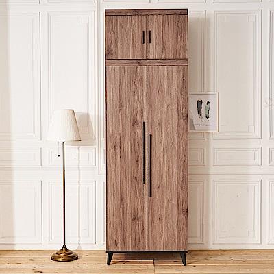 時尚屋 克里斯2.6尺雙門被廚衣櫥  寬80.1x深59.1x高247.9cm
