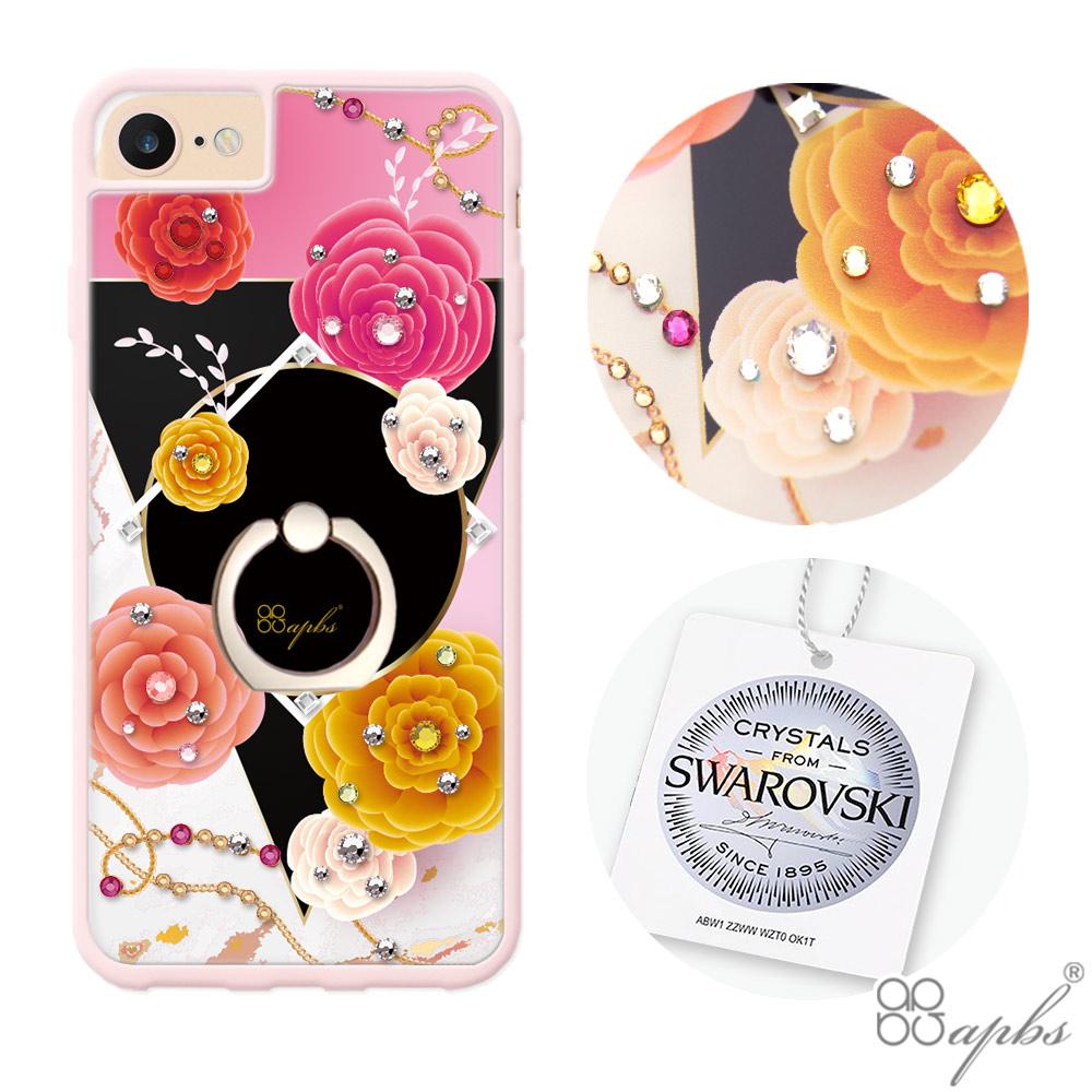 apbs iPhone8/7/6s/6 4.7吋施華彩鑽減震指環扣手機殼-甜美綻放