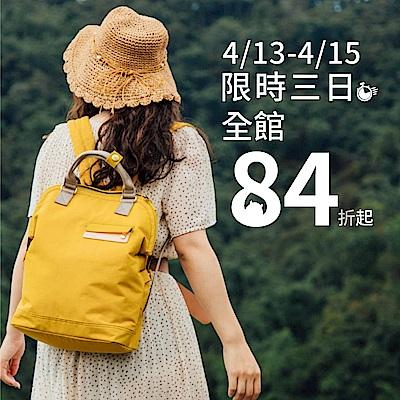 satana【限時三日】全館5折起,結帳再84折