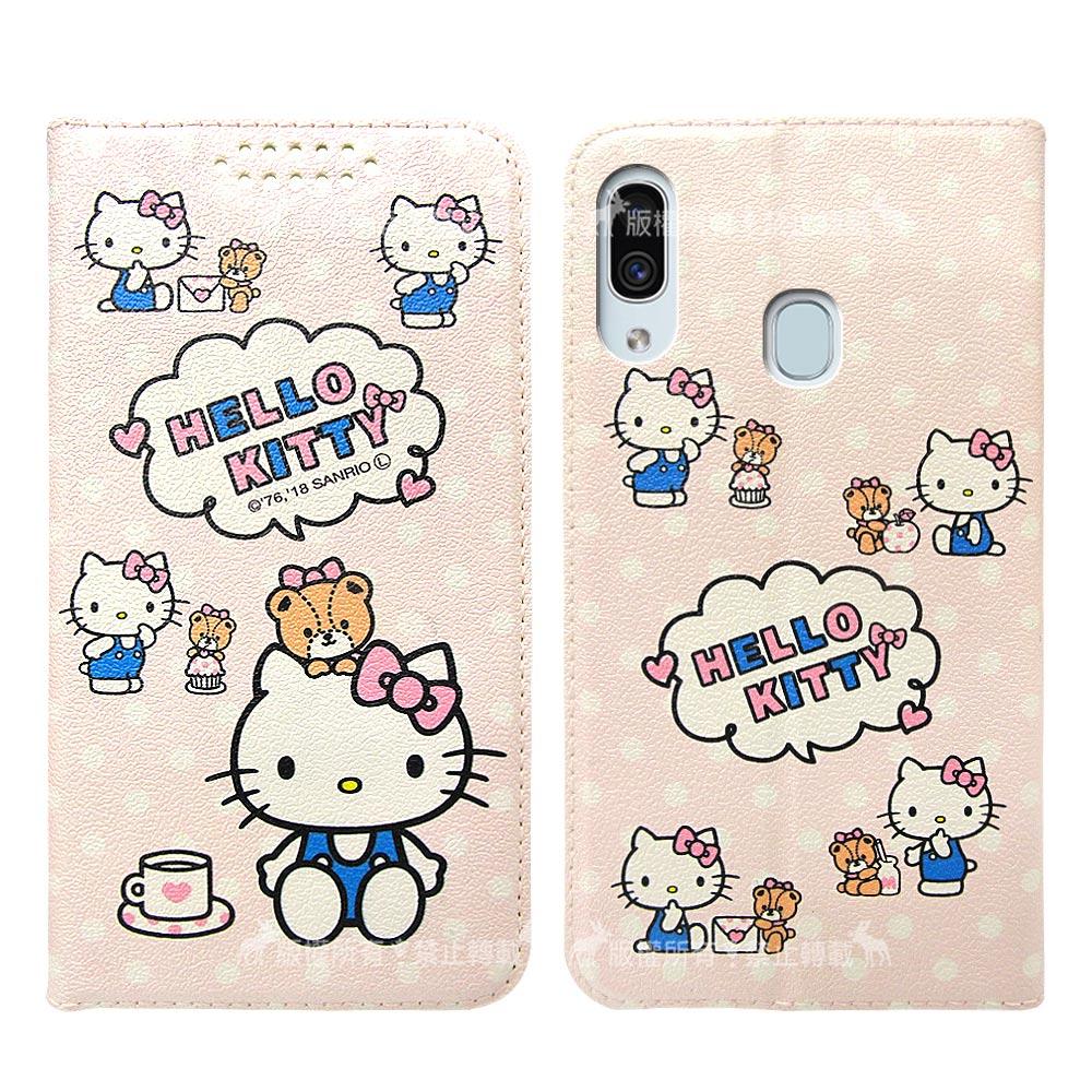 三麗鷗授權 Samsung Galaxy A30/A20 粉嫩系列彩繪磁力皮套(小熊)