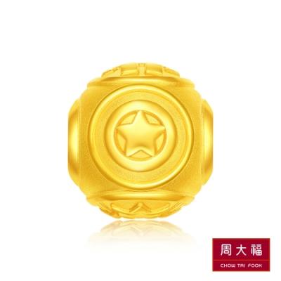周大福 漫威MARVEL系列 復仇者聯盟黃金串飾/串珠