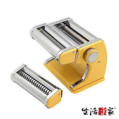 生活采家細寬雙刀七段壓麵製麵機