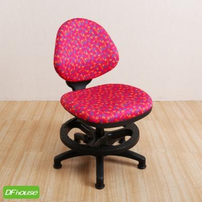 DFhouse亮彩兒童數字椅-3色  60*60*81-91