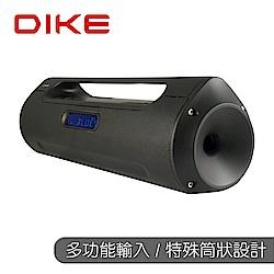 DIKE 城市音廊藍牙手提音響 DSO300【福利品】