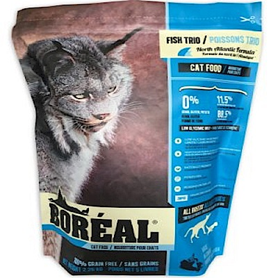 BOREAL 無穀海宴三重奏全貓配方 5磅