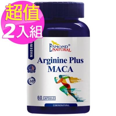(2入特價) 愛司盟 左旋精胺酸馬卡膠囊