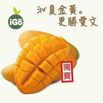 艾果 外銷等級XL金煌芒果(5台斤,約3~4顆)