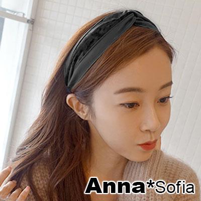 【滿額再7折】AnnaSofia 雙拼絨布質皮革璇結 韓式寬髮箍(黑系)