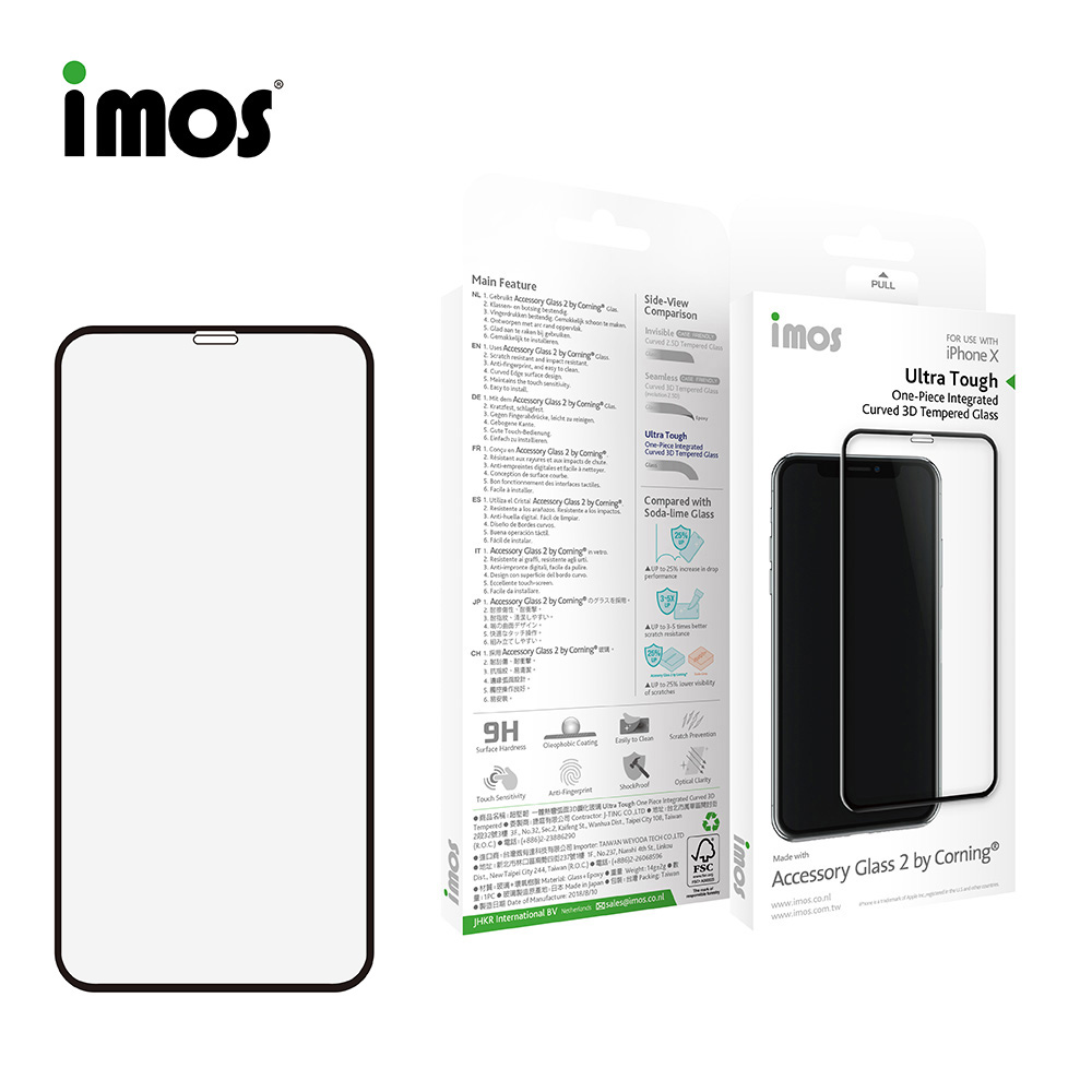 iMOS Apple iPhone Xs Max 神極3D版 玻璃螢幕保護貼